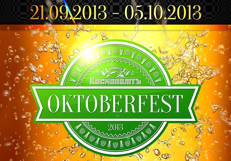 OKTOBERFEST 2013_1200x18001