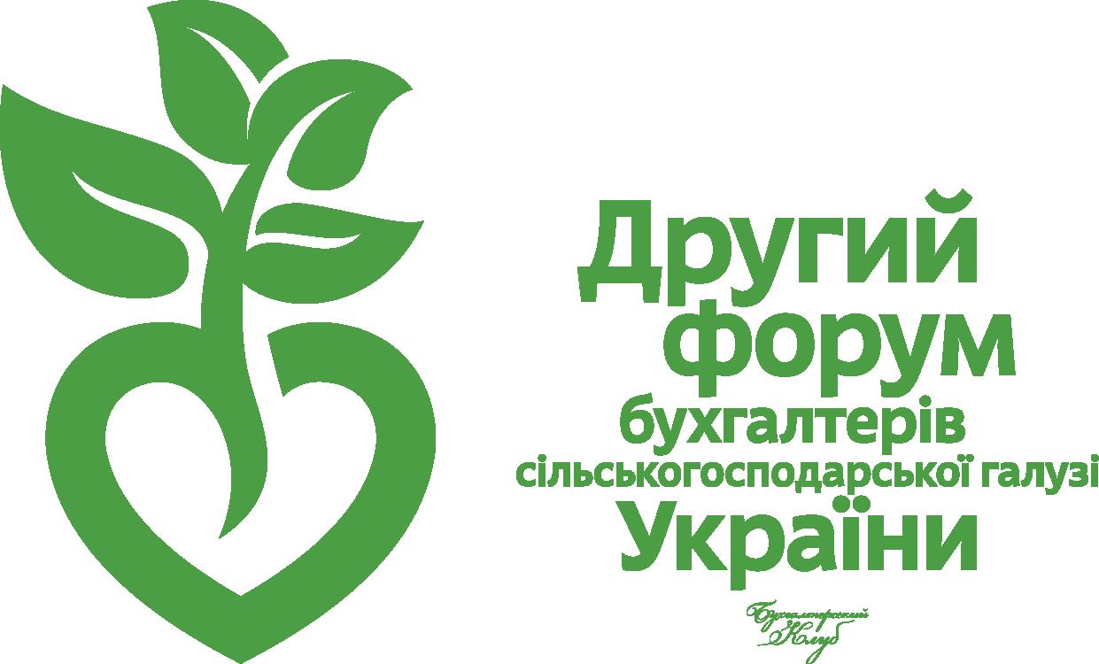 2y_AgroForum_LOGO_ListokSNadp_Zelen_UA